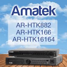Гибридные видеорегистраторы AMATEK