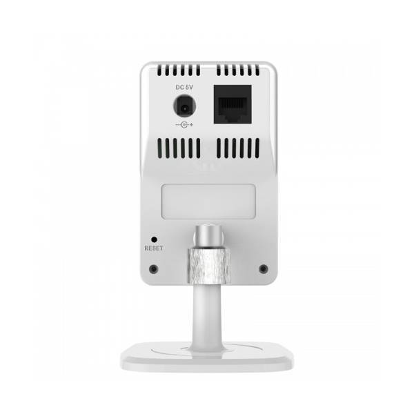 IP видеокамера фиксированная VSTARCAM C8892WIP