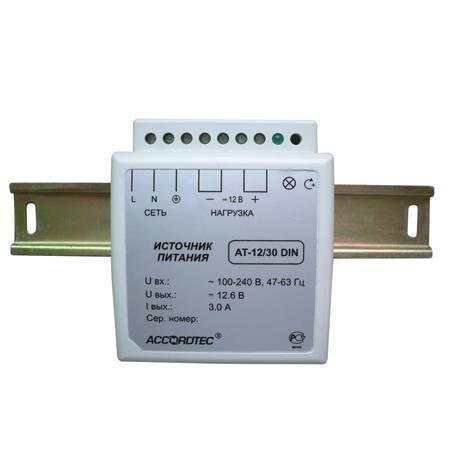 Блок питания для крепления на DIN-рейку AccordTec AT-12/30 DIN
