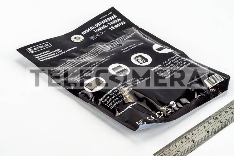 Кабель оптический Toslink-Toslink MOBILEDATA 8012-FO-05 3.0