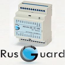 Системы контроля доступа от RusGuard