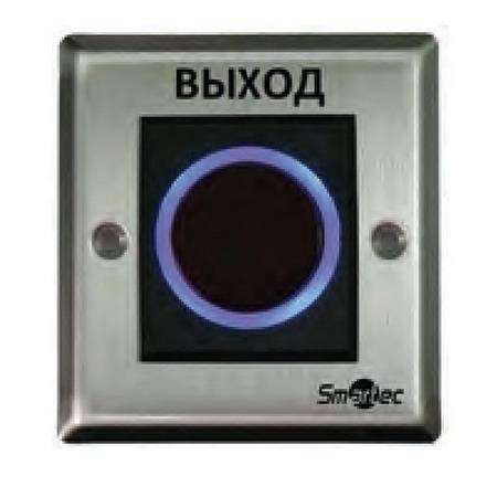Кнопка выхода SMARTEC ST-EX121IR