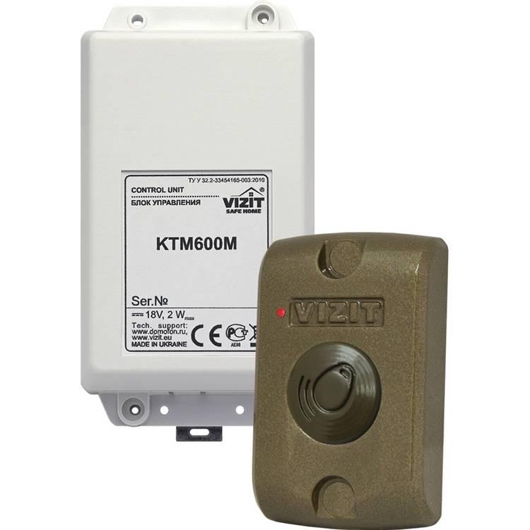 Контроллер ключей RF VIZIT КТМ600F