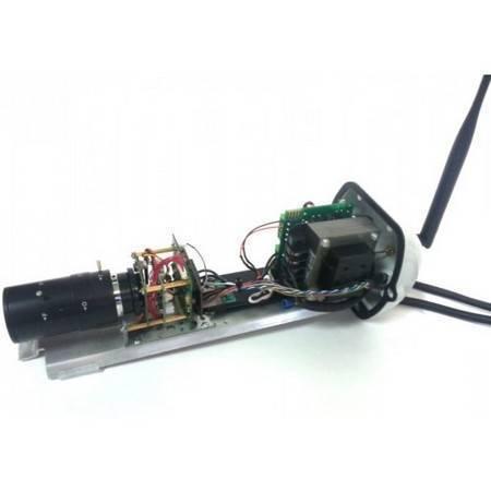 IP видеокамера уличная VSTARCAM С7850WIP 52S