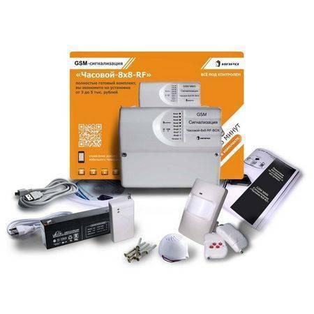 GSM Сигнализация «Часовой-8х8-RF BOX» беспроводной комплект для дома МИНИ