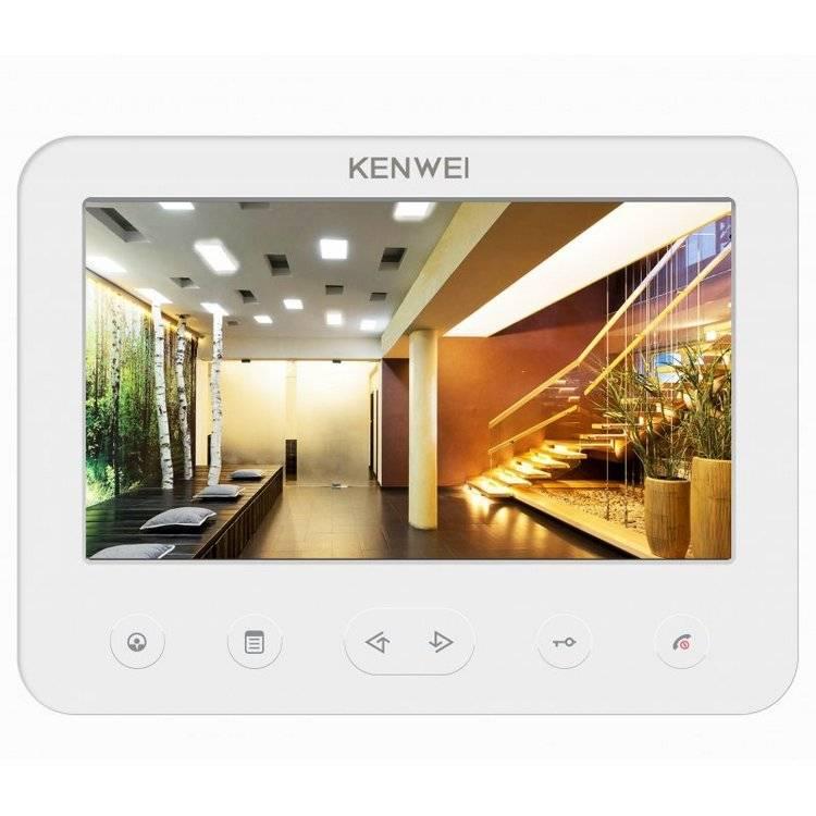 Монитор видеодомофона KW-E706FC-W100 XL белый