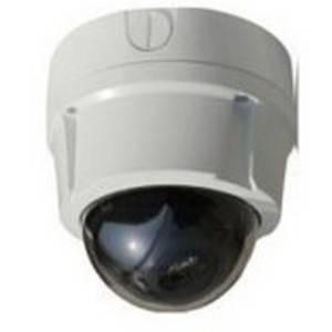 AHD видеокамера поворотная MICRODIGITAL MDS-1091