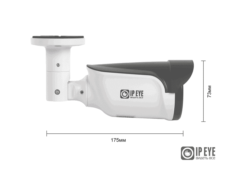 IP-видеокамера уличная IPEYE-B1-SUR-2.8-12-02