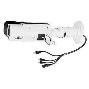 IP-камера уличная INFINITY TPC-2000XR 3312