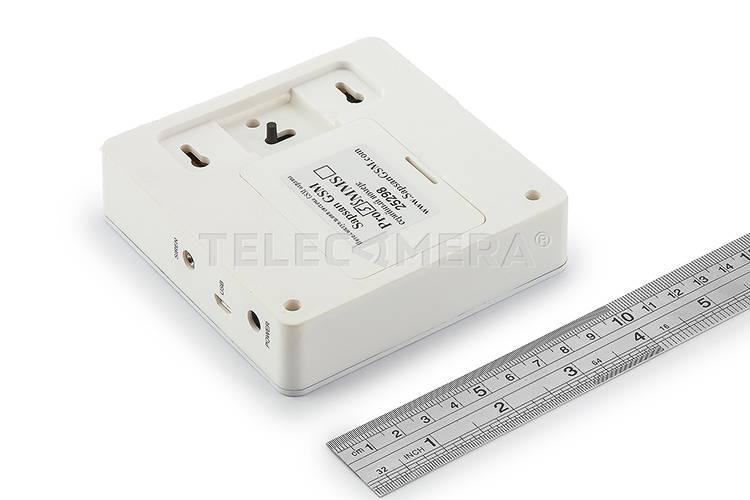 Комплект GSM-сигнализации SAPSAN GSM Pro 5S