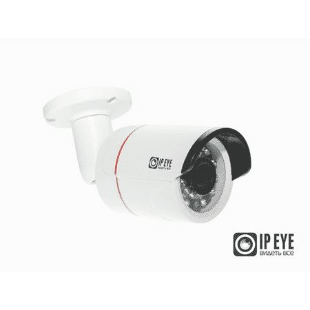 AHD видеокамера уличная IPEYE-HBM2-R-3.6-01