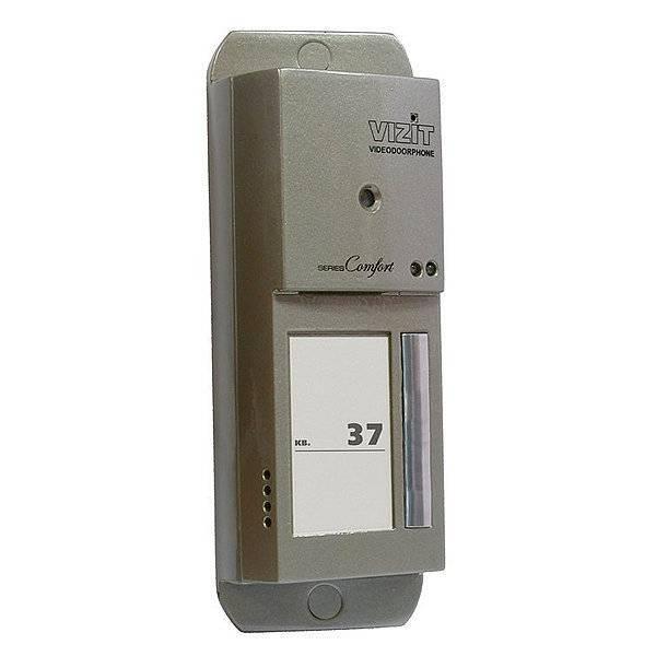 Блок вызова видеодомофона VIZIT БВД-405CP-1