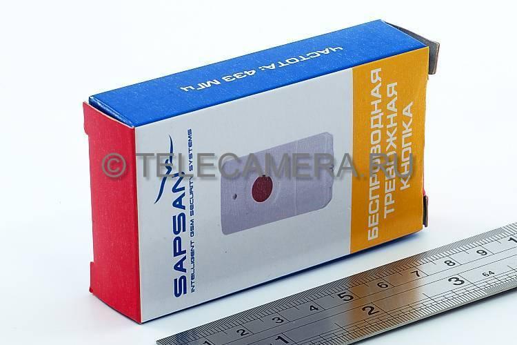 Кнопка тревожная радиоканальная SAPSAN EM-100