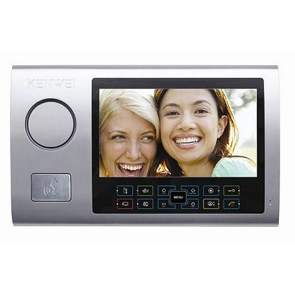 Монитор видеодомофона KENWEI KW-S701C серебро XL