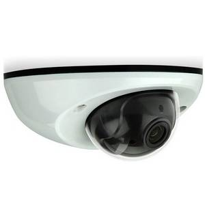 IP-камера антивандальная AVTech AVM511
