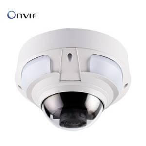 IP-видеокамера антивандальная GEOVISION GV-VD2530