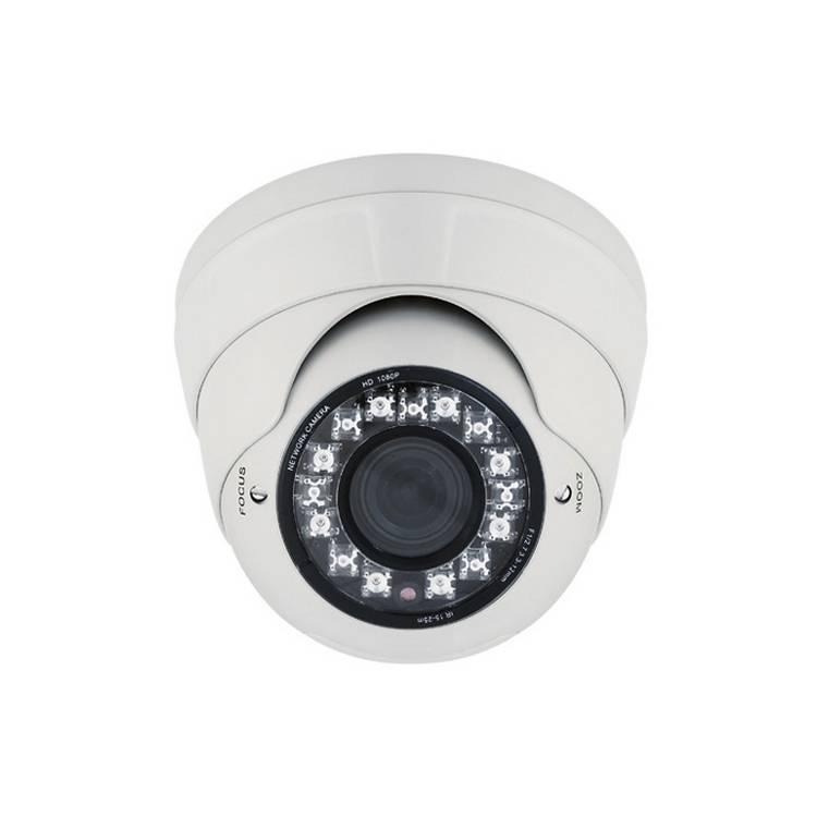 IP-камера антивандальная INFINITY CQD-4000AS 3312