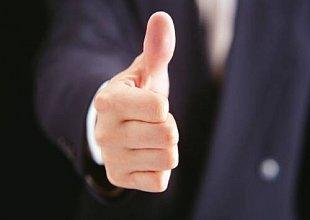 Благодарность от наших клиентов
