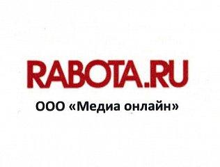"""ООО """"Медиа онлайн"""""""