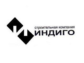 """ООО """"СК """"Индиго"""""""
