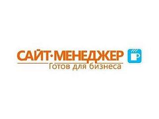 """ООО """"Сайт-Менеджер"""""""