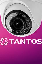 Купольная видеокамера TANTOS по суперцене!