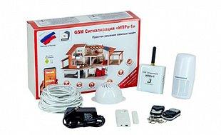 Новинки от ИПРо: комплекты GSM-сигнализации