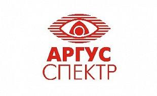 АРГУС-СПЕКТР: новинки для ОПС
