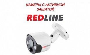 Новая статья: камеры с активной защитой