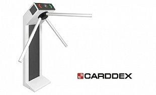 Турникеты и ограждения CARDDEX