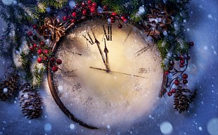 Праздничное расписание